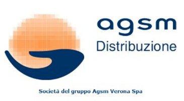 Tutti i segreti di AGSM Energia: una delle più importanti compagnie italiane