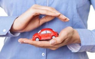 Intestatario auto: come assicurare due automobili alla stessa persona