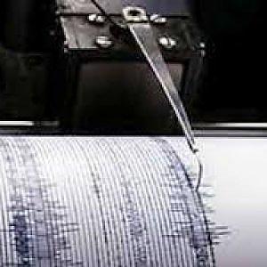 Assicurazione auto danni da terremoto: ecco come funziona