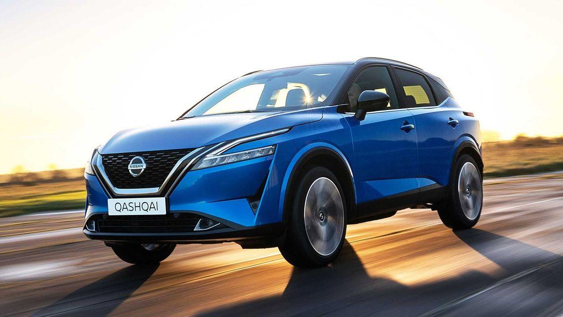 Quanto costa il Nissan Qashqai nuovo?